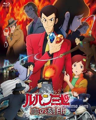 Люпен III: Кровавая печать - Бессмертная русалка (спецвыпуск 22) / Lupin Third: Blood Seal - Eternal Mermaid