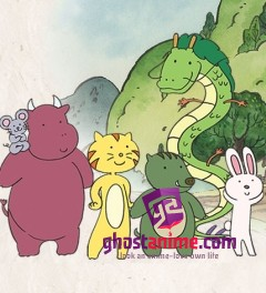 Furusato Saisei Nippon no Mukashibanashi / Folktales from Japan