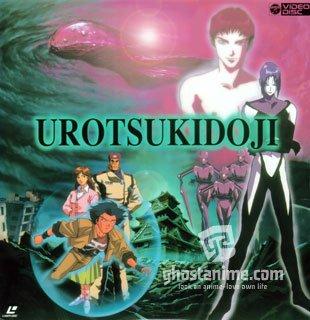 Choujin Densetsu Urotsukidouji: Kanketsuhen / Urotsukidoji V - The Final Chapter