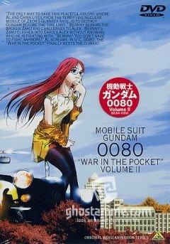 Мобильный воин ГАНДАМ 0080: Карманная война / Mobile Suit Gundam 0080: A War in the Pocket