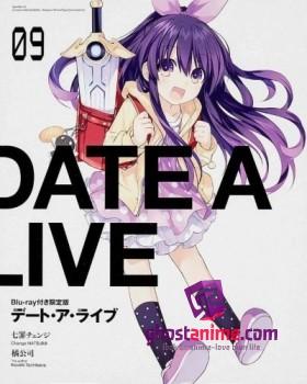 Свидание с духом OVA / Date a Live OVA