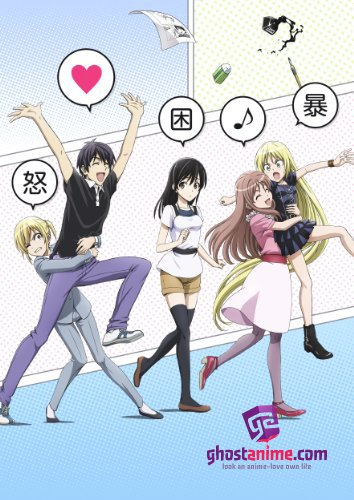 Mangaka-san to Assistant-san to The Animation / Мангака и его ассистентка