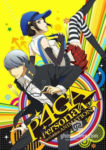 Персона 4 [ТВ-2] /  Persona 4 The Golden Animation