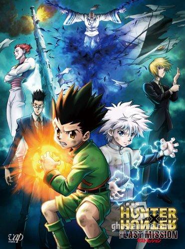 Хантер х Хантер: Последняя Мисся (фильм 2) / Gekijouban Hunter x Hunter: The Last Mission