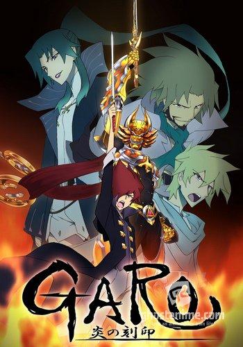 Гаро: Метка пламени / Garo: Honoo no Kokuin