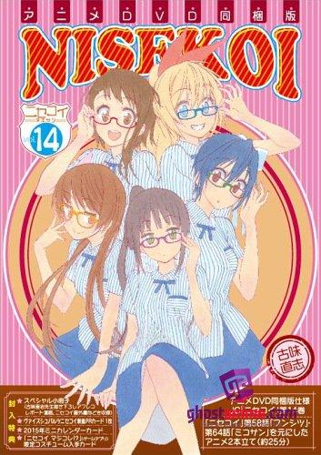 Притворная любовь OVA / Nisekoi OVA