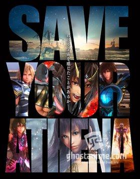 Рыцари Зодиака (фильм шестой) / Saint Seiya: Legend of Sanctuary
