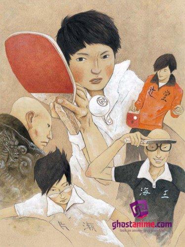 Пинг-Понг / Ping Pong The Animation