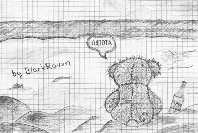 Kонкурс рисунков №5 : Жара-Жара