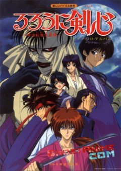 Смотреть аниме Бродяга Кэнсин / Rurouni Kenshin: Meiji Kenkaku Romantan онлайн бесплатно