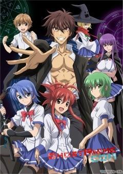 Смотреть аниме Князь тьмы с задней парты / Ichiban Ushiro no Daimaou онлайн бесплатно