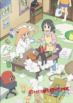 Смотреть аниме Мелочи жизни / Nichijou онлайн бесплатно