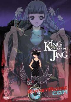 Приключения Джинга / King of Bandit Jing