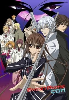 Смотреть аниме Рыцарь-вампир / Vampire Knight [2 сезон] онлайн бесплатно