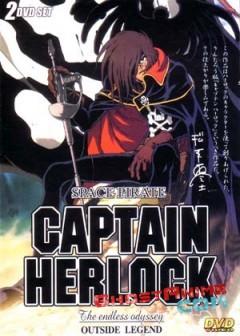 Смотреть аниме Бесконечная одиссея капитана Харлока / Space Pirate Captain Herlock The Endless Odyssey онлайн бесплатно