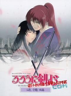 Смотреть аниме Бродяга Кэнсин OVA-1 / Samurai X: Trust & Betrayal OVA-1 онлайн бесплатно