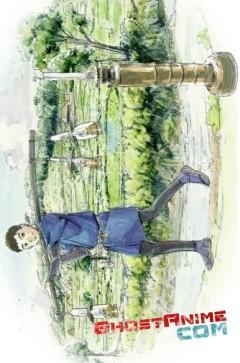 Смотреть аниме Дедушкина лампа / Ojii-san no Lamp онлайн бесплатно