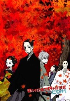 Смотреть аниме Дом Пяти листьев / House of Five Leaves онлайн бесплатно