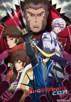 Смотреть аниме Эпоха смут / Sengoku Basara Ni онлайн бесплатно