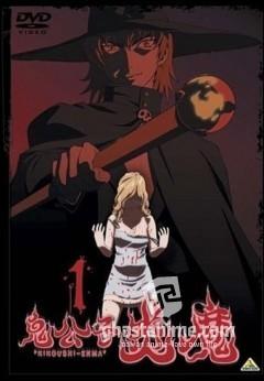 Смотреть аниме Благородный демон Энма / Kikoushi Enma онлайн бесплатно