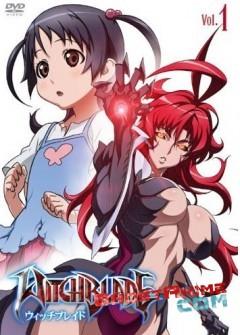 Смотреть аниме Клинок Ведьм / Witch Blade онлайн бесплатно