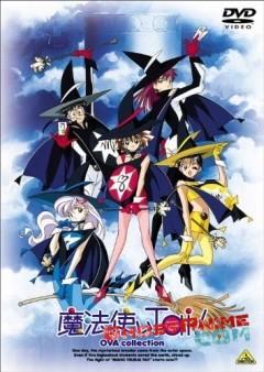 Смотреть аниме Клуб любителей магии OVA / Magic User's Club OVA онлайн бесплатно