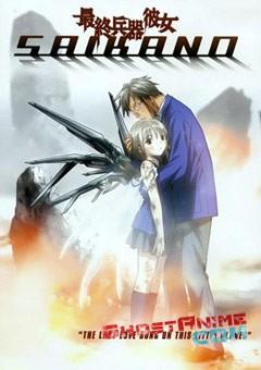Смотреть аниме Моя девушка - совершенное оружие / She, The Ultimate Weapon онлайн бесплатно