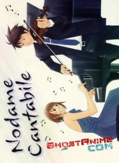 Нодамэ Кантабиле / Nodame Cantabile [1 сезон]
