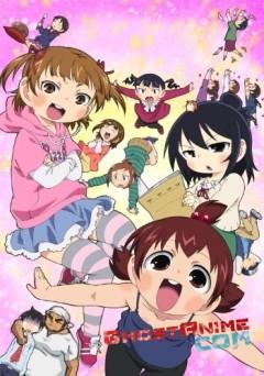 Смотреть аниме Отвязная троица / Mitsudomoe онлайн бесплатно