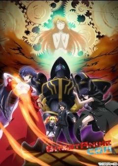 Смотреть аниме Плач Асуры / Asura Cryin' онлайн бесплатно