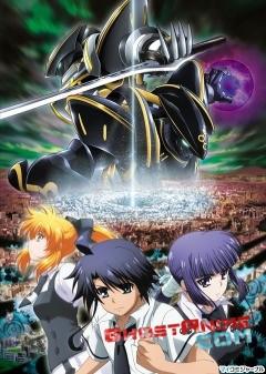Смотреть аниме Плач Асуры / Asura Cryin' 2 онлайн бесплатно