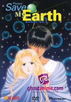 Смотреть аниме Пожалуйста, спасите мою Землю! / Please Save My Earth онлайн бесплатно