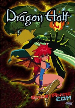 Смотреть аниме Полудракон / Dragon Half онлайн бесплатно