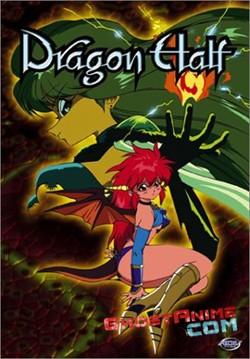 Полудракон / Dragon Half