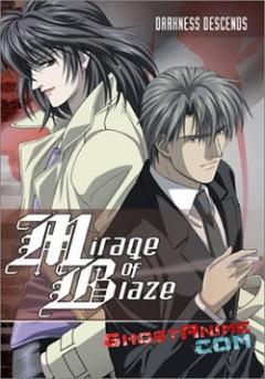 Смотреть аниме Призрачное пламя / Mirage of Blaze онлайн бесплатно