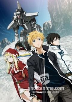 Смотреть аниме Сломанный Меч / Break Blade: Hour of Awakening (фильм первый) онлайн бесплатно