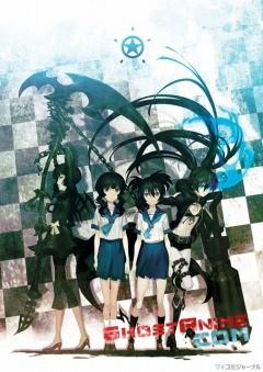 Смотреть аниме Стрелок с Черной скалы OVA / Black Rock Shooter онлайн бесплатно