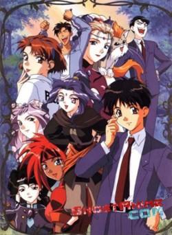 Смотреть аниме Удивительный мир Эль-Хазард OVA-1 / El Hazard - The Magnificent World OVA-1 онлайн бесплатно