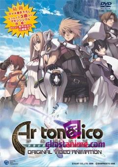 Смотреть аниме Ар-Тонэлико / Ar-Tonelico Sekai no Owari de Utai Tsuzukeru Shoujo [OVA] онлайн бесплатно