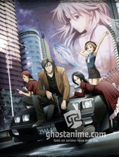 Смотреть аниме Блеск стекла / Crystal Blaze онлайн бесплатно