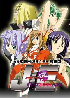 Смотреть аниме Боевые роботы Дзинки / Jinki: Extend онлайн бесплатно