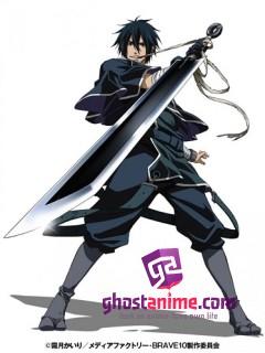 Смотреть аниме Десятка отважных / Brave 10 онлайн бесплатно