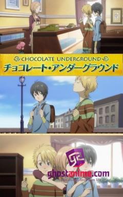 Смотреть аниме Шоколад из-под полы / Chocolate Underground онлайн бесплатно