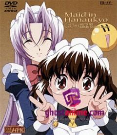 Горничные Ханаукё / Hanaukyou Maid Tai [OVA]