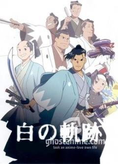 Смотреть аниме Хидзиката Тосидзо: Белый след / Hijikata Toshizou Shiro no Kiseki онлайн бесплатно