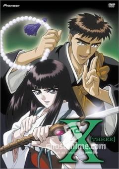 Смотреть аниме X / Икс онлайн бесплатно