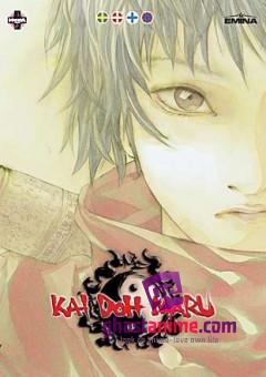 Кайдомару / Kaidohmaru [OVA]