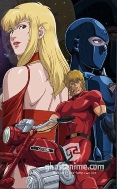 Смотреть аниме Космические приключения Кобры / Cobra The Animation0: Time Drive [OVA-2] онлайн бесплатно