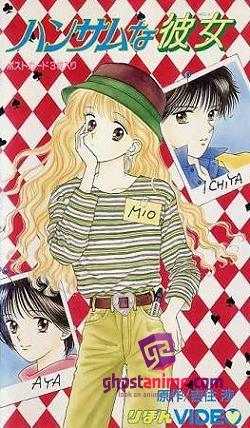 Смотреть аниме Красавица / Handsome Girl [OVA] онлайн бесплатно