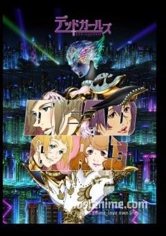 Смотреть аниме Красный сад / Red Garden: Dead Girls [OVA] онлайн бесплатно
